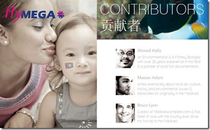 FlyMega families article