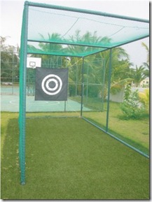 Hulhule Archery