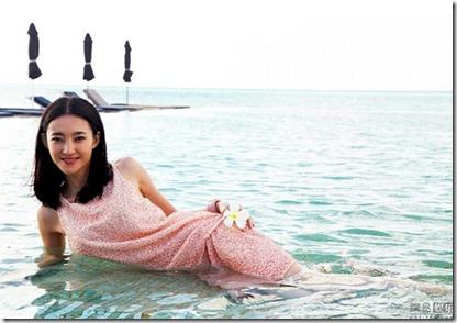 LUX Maldives - Wang Likun 2
