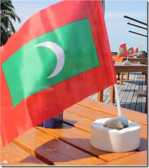 Maldives independence - flags