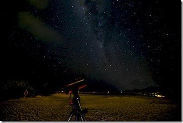 Siz Senses Laamu astronomy