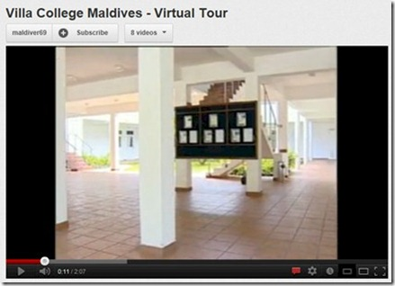 Sun Island Villa College virtual tour