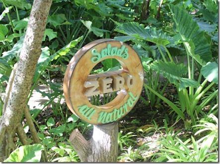 Sun Island Zero restaurant