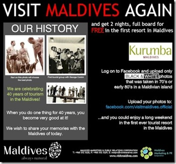 VisitMaldives photo competition