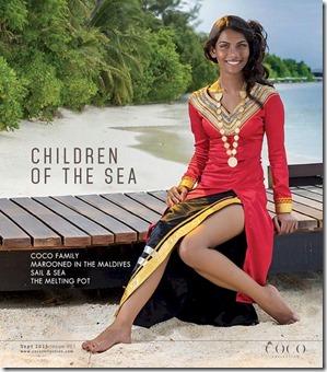 Coco Bodu Hithi - Raudha Aathif - advert