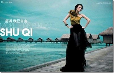 Cocoa Island - Shu Qi