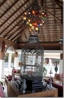 Ayada - Turkish lounge