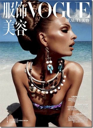 Carola Remer (Germany) – Vogue Beauty China