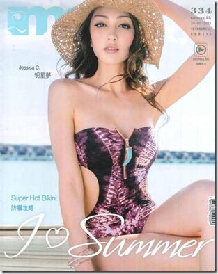 Jessica Cabensy (USA) - Anantara Kihavah Villas – Me Magazine