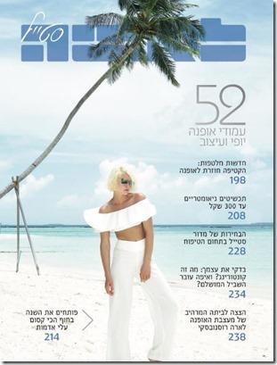 Mirjams Roth (Israel) - Sun Siyam Irufushi
