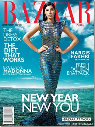 Nargis Fakhri (USA) – Four Seasons Kuda Huraa - Bazaar