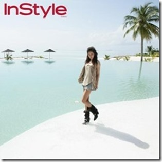 Son Ye-Jin (South Korea) – LUX Maldives - InStyle_thumb