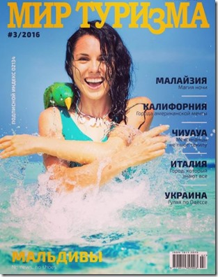 Vik Voynikova (Russia) – Maafushi