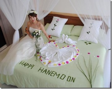 Hanemoon